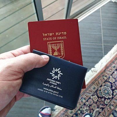 Страны с упрощенным получением гражданства