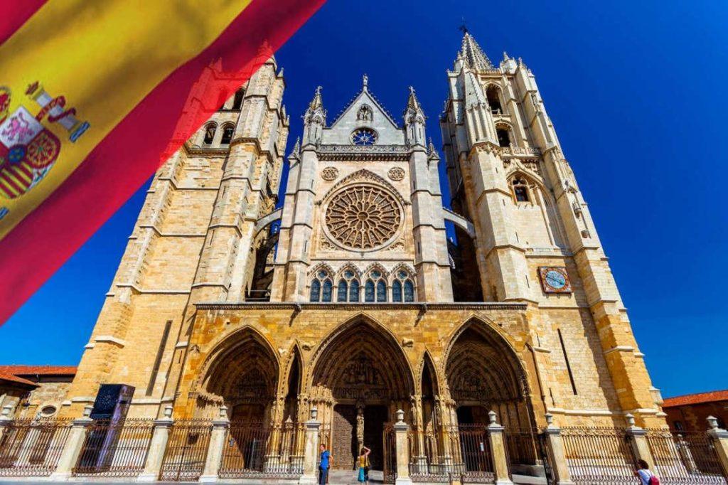 Отличные цены на Испанию !