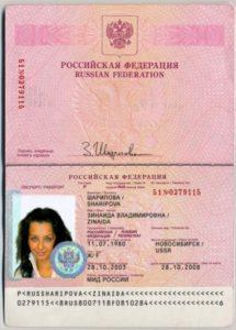 Правила посещения украины гражданами россии